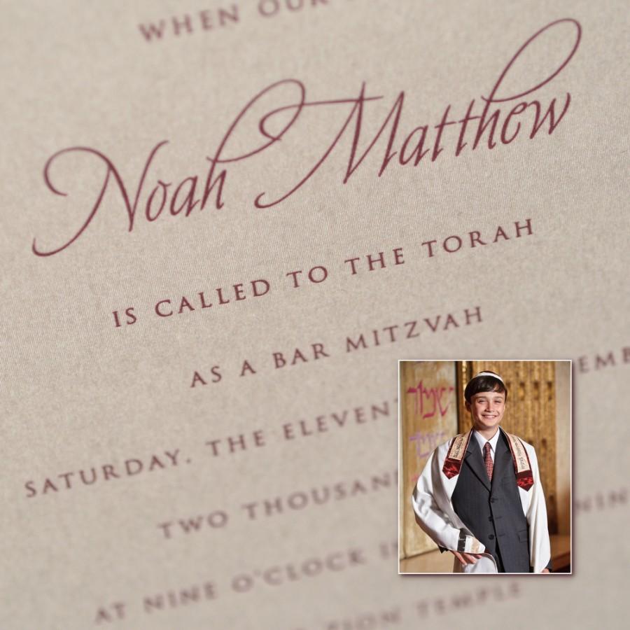 kippot bar mitzvah