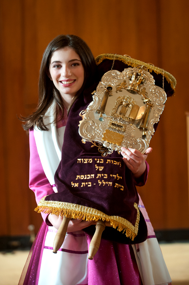 Temple-Beth-Hillel-Bat-Mitzvah