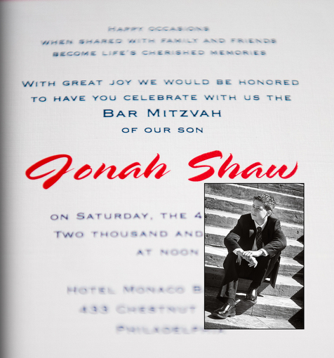 Bar-Mitzvah-Invitation-ThemeA