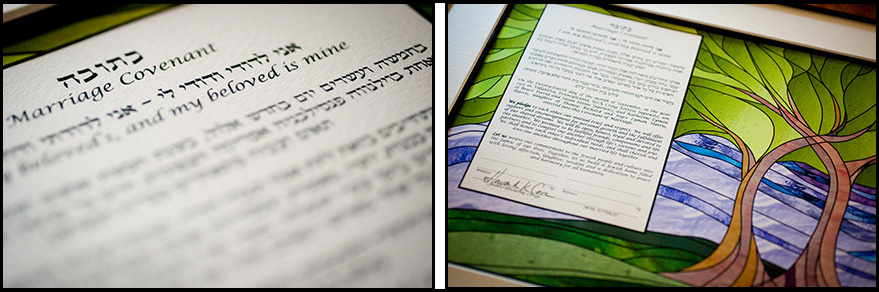 Ketubah-Jewish-Wedding-personalized