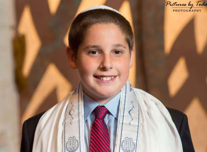 Matthew's Bar Mitzvah | Green Valley Country Club