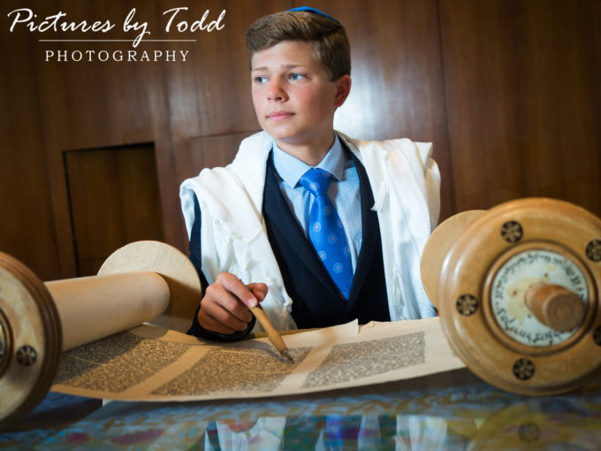 Matthew's Bar Mitzvah | Hilton City Ave