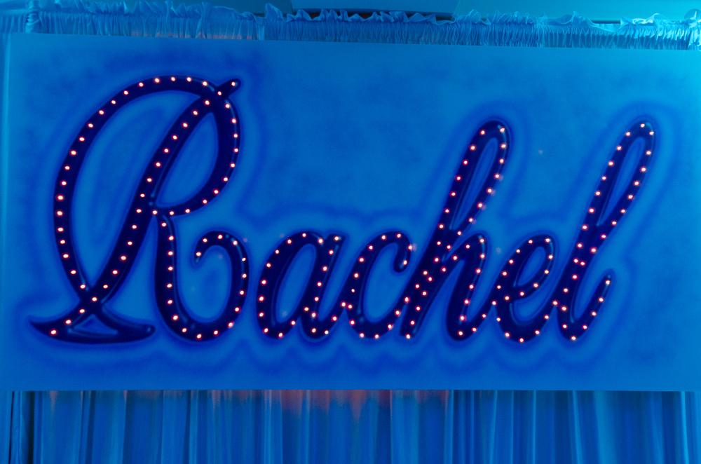 Rachels bat mitzvah