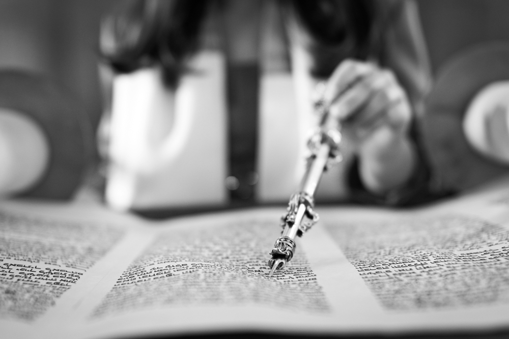 Torah-Mitzvah-Photography-Philadelphia